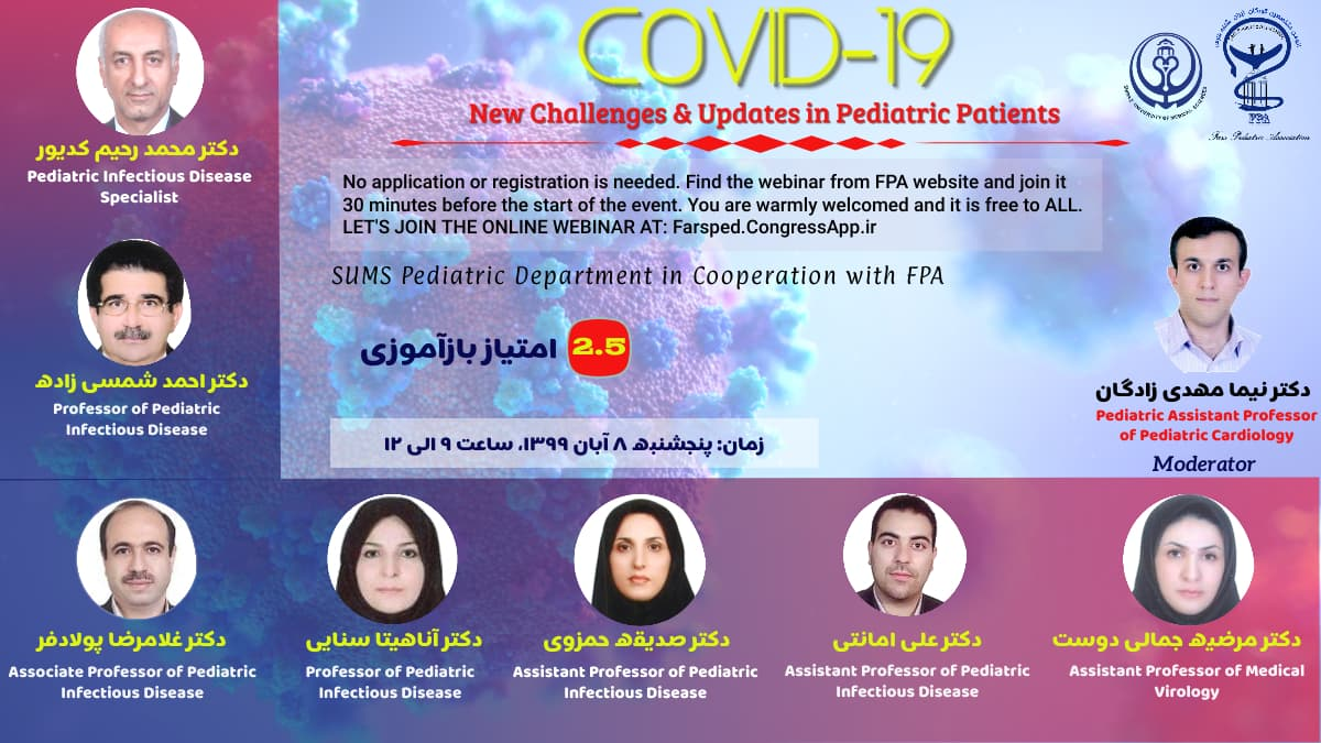 COVID-19: New Challenges & Updates in Pediatric Patients